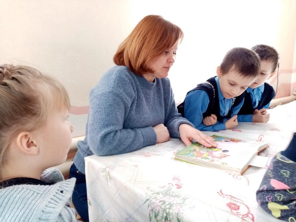 В гостях у сказки — читаем детям вслух