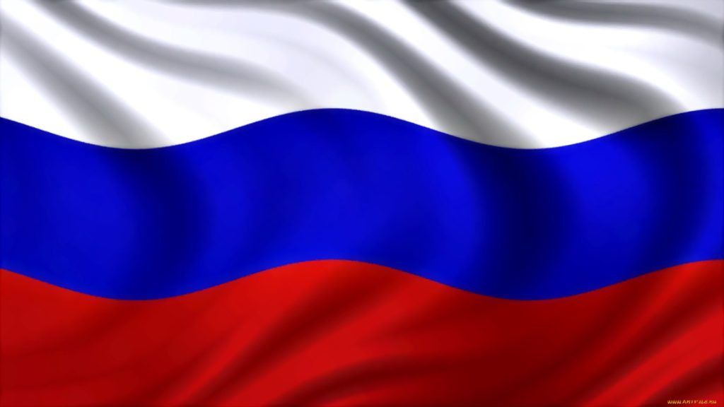 День государственного флага России