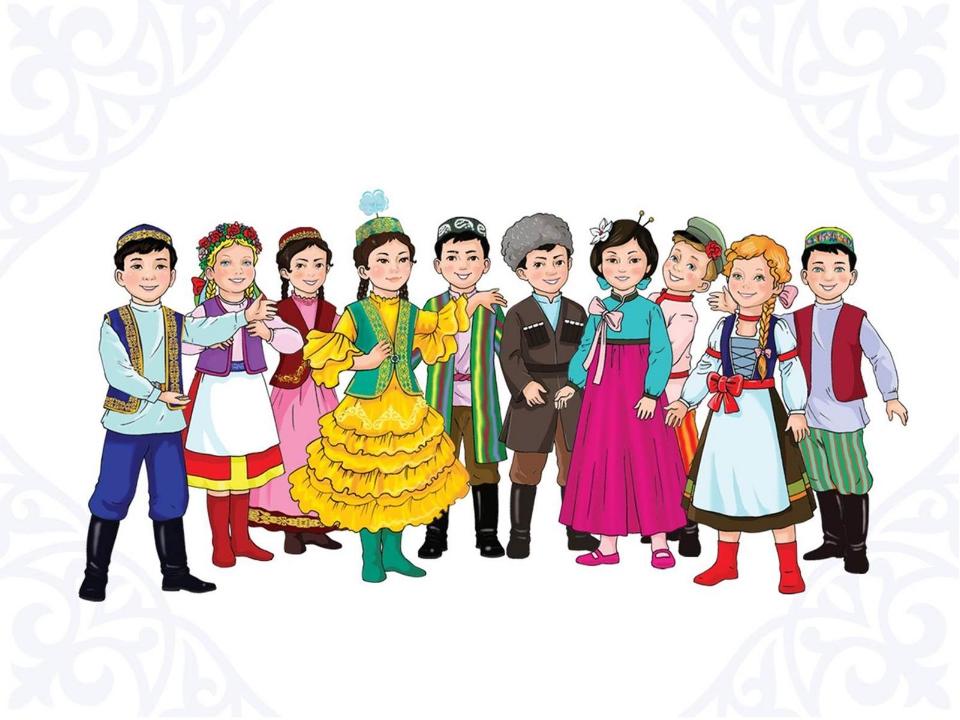 Информационный видеоряд «Урал многонациональный»