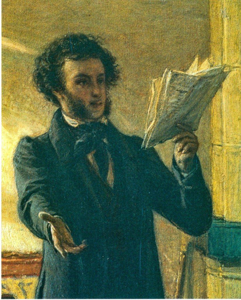 Онлайн-мероприятие «Наш Пушкин» (6+)