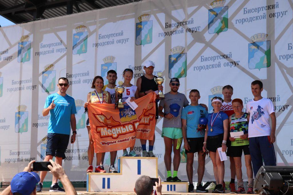 Бисертский марафон